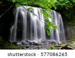 waterfall in japan.  | Shutterstock . vector #577086265