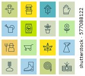 set of 16 holticulture icons.... | Shutterstock . vector #577088122