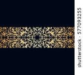 vector vintage floral...   Shutterstock .eps vector #577093255
