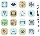 set of 16 internet icons.... | Shutterstock . vector #577093696