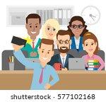 business people taking selfie... | Shutterstock .eps vector #577102168