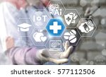 medicine cross  it  iot  ai ... | Shutterstock . vector #577112506