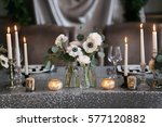 wedding   festive decor.... | Shutterstock . vector #577120882