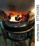 charcoal oven.   Shutterstock . vector #577141582