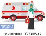 medical concept. detailed... | Shutterstock .eps vector #577159162