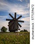 Old Wooden Windmill. Ensemble...