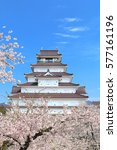 aizuwakamatsu castle and cherry ... | Shutterstock . vector #577161196
