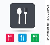 food icons. fork and spoon... | Shutterstock . vector #577238926