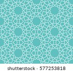 islamic color blue turquoise... | Shutterstock .eps vector #577253818