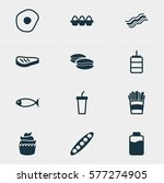 illustration of 12 food icons.... | Shutterstock . vector #577274905