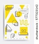 design poster. bright vector... | Shutterstock .eps vector #577323142