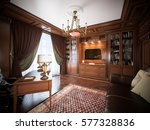 home office interior design in...   Shutterstock . vector #577328836
