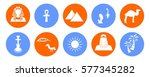 set of icons in the style of a... | Shutterstock .eps vector #577345282