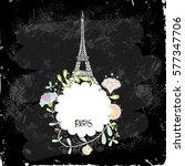 vector sketch of eiffel tower... | Shutterstock .eps vector #577347706