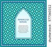 islamic ornamental frame ... | Shutterstock .eps vector #577360312