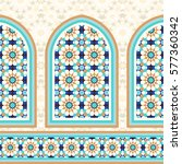 islamic architectural... | Shutterstock .eps vector #577360342
