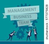 business engine. business... | Shutterstock .eps vector #577375828