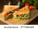 close up of two sandwiches with ... | Shutterstock . vector #577386685
