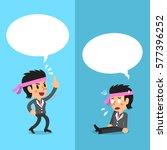 cartoon a businesswoman... | Shutterstock .eps vector #577396252