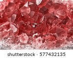 macro photo of red ruby group | Shutterstock . vector #577432135