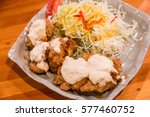 chicken nanban   deep fired... | Shutterstock . vector #577460752