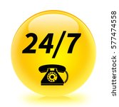 24 7 support phone icon.... | Shutterstock . vector #577474558