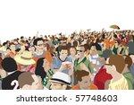 outdoor party | Shutterstock .eps vector #57748603