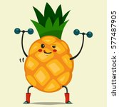 cute pineapple cartoon... | Shutterstock .eps vector #577487905