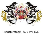 grunge imaginary butterfly. the ... | Shutterstock .eps vector #577491166