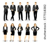 flat style business people ... | Shutterstock .eps vector #577518382