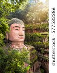 leshan giant buddha carved in... | Shutterstock . vector #577532386