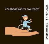 international childhood cancer... | Shutterstock . vector #577540036