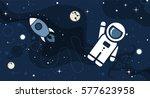 vector flat cosmos design... | Shutterstock .eps vector #577623958