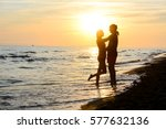 romantic young couple in love... | Shutterstock . vector #577632136