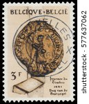 Small photo of BUDAPEST, HUNGARY - 27 february 2016: stamp printed by Belgium, shows Seal of Jan Bode, Alderman of Antwerp, Belgium, circa 1961