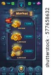 monster battle gui market... | Shutterstock .eps vector #577658632