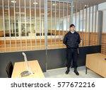 belgrade  serbia   circa... | Shutterstock . vector #577672216