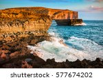 view of dwejra area on gozo... | Shutterstock . vector #577674202