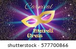mardi gras celebration concept... | Shutterstock .eps vector #577700866