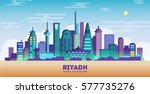 riyadh city. vector illustration | Shutterstock .eps vector #577735276