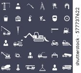 loader icon. construction icons ... | Shutterstock .eps vector #577737622