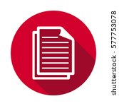 documents icon. documents icons ... | Shutterstock .eps vector #577753078