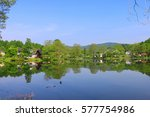 lake in japan. | Shutterstock . vector #577754986