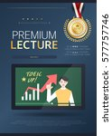 education event template | Shutterstock .eps vector #577757746
