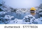 kinkakuji temple and snow...   Shutterstock . vector #577778326