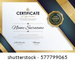 certificate template with... | Shutterstock .eps vector #577799065