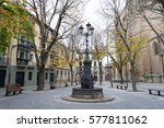 San Jose Square Located By The...