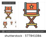 director chair vector line icon ... | Shutterstock .eps vector #577841086