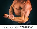 healthy muscular young man | Shutterstock . vector #577873666