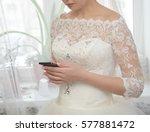 bride in beautiful white...   Shutterstock . vector #577881472